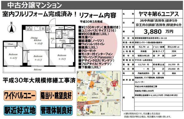ヤマキ第6HP.jpg